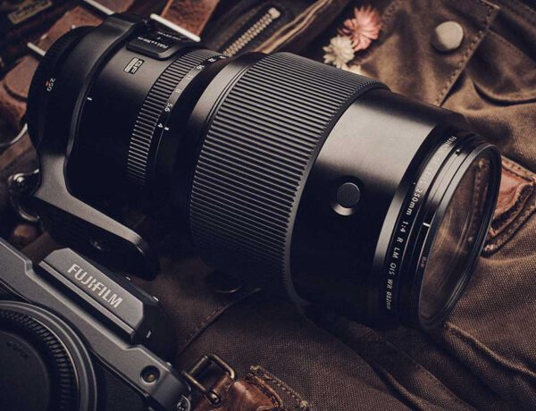 Fujifilm Fujinon GF 250mm