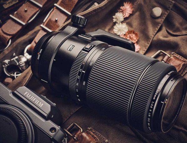 Fujifilm Fujinon GF 100-200mm