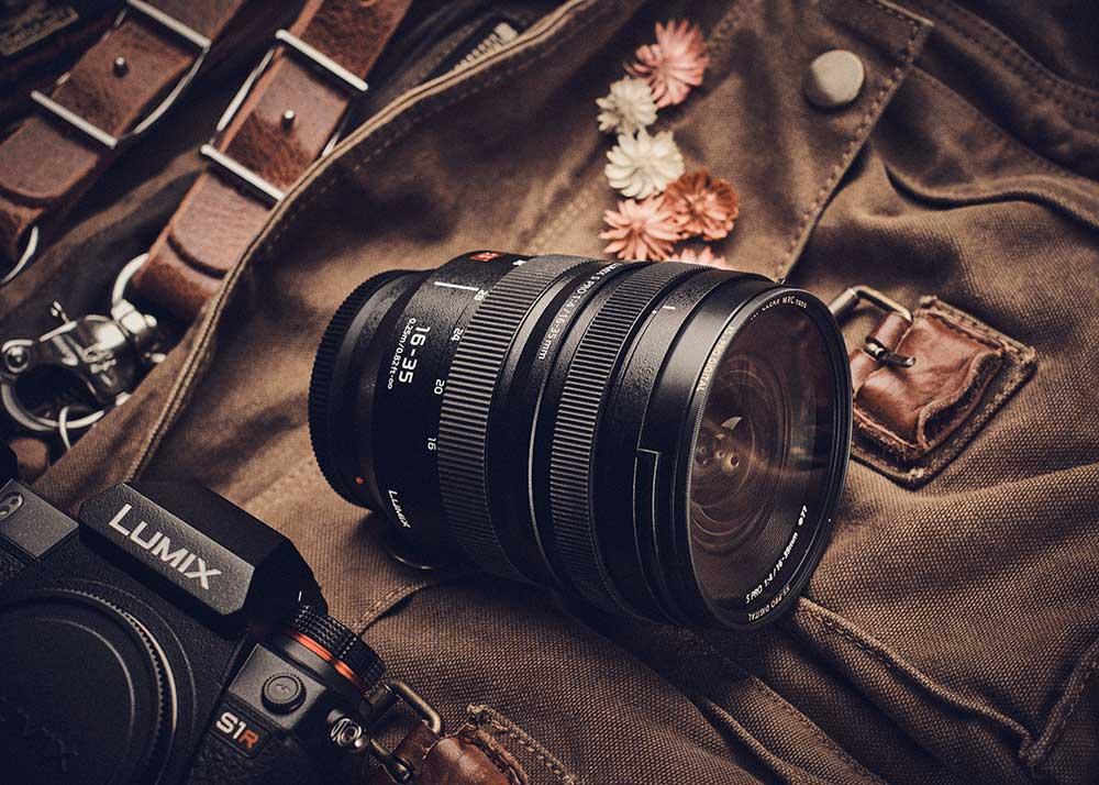 Panasonic Lumix S Pro 16-35mm